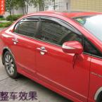 Ветровики на окна для Honda Civic 2006 2007 2008 2009 2010 2011.