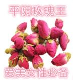 new arrival natural chinese fresh pink peony rose tea bud 40g women's tea blooming flower tea(rujia)