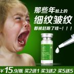 Anti-wrinkle cream peptides anti-aging lifting remove bags under the eyes skin care products 10ml/pcs