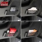 Автомобильные сумки-держатели для салона SUBARU xv forester ford focus VW POLO PASSAT JETTA GOLF skoda Chevrolet cruze Hyundai Solaris.