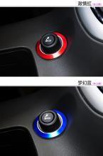 Декоративные цветные накладки на прикуриватель для Chevrolet Cruze.