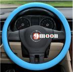 Анти-скользящий силиконовый чехол на руль для MITSUBISHI outlander ASX Ford Focus.