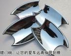 Хромированные дверные чаши для BMW X3 F25 2011 /2012 /2013. (4 штуки)