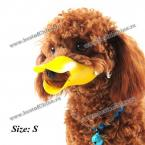 Exquisite Duckbill Dog Bite-proof Sleeve Pet Mask Adjustable Muzzle (YELLOW)