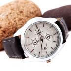 Beinuo мужские водонепроницаемые анти-ударные часы с круглым циферблатом, календариком и кожаным ремешком.