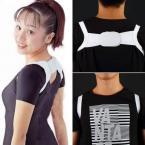 1pair Back Posture Brace Corrector Shoulder Support Band Belt Polyester Posture Corrector for women girl student