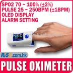 Blood Oxygen Saturation SpO2 Pulse Rate Dual Color OLED Fingertip Pulse Oximeter