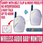 Sound Digital 2 way talk VOX 400M 2.4Ghz Clip Infant Wireless Audio Baby Monitor