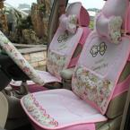 2013 summer car seat cushion viscose upholstery general seat women's liangdian auto supplies