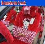 Car seat cushion four seasons winter female british style plush cushion car seat