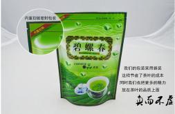 premium dongting biluochun green tea 250g for weight loss green snail spring pi lo chun tea health care(rujia)