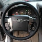 Black Leather Steering Wheel Cover for Old Kia Sorento 2004-2008