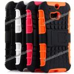 Exquisite TPU and PC Material Tyre Texture Protective Case Cover with Suport Function for HTC M8 (ORANGE)