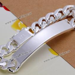 Fashion Bracelet For Men