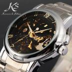 KS039 мужские водонепроницаемые часы с оригинальным циферблатом, арабскими цифрами, указывающими время и ремешком из нержавеющей стали.
