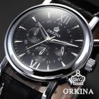 ORKINA ORK088 мужские кварцевые часы с круглым циферблатом, календариком, секундомером и кожаным ремешком.