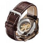 Водонепроницаемые мужские часы автомат с оригинальным циферблатом и кожаным ремешком.
