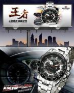 GUANQIN мужские водонепроницаемые кварцевые часы с большим циферблатом, календариком и стальным ремешком.