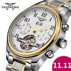 GUANQIN мужские водонепроницаемые часы с большим циферблатом, календариком и стальным ремешком.
