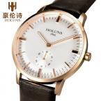 HOLUNS мужские водонепроницаемые часы с большим циферблатом и кожаным ремешком.