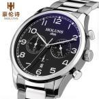 HOLUNS мужские водонепроницаемые часы с большим циферблатом, арабскими цифрами, указывающими время, календариком и ремешком из нержавеющей стали.