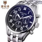 HOLUNS водонепроницаемые мужские часы с круглым циферблатом, календариком и ремешком из нержавеющей стали.
