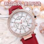 HOLUNS женские водонепроницаемые часы с большим циферблатом, кристаллами, хронографом и ремешком из натуральной кожи.