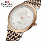 Bestdon мужские водонепроницаемые часы с круглым циферблатом, кристаллами и ремешком из нержавеющей стали.