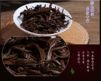 top grade Lapsang Souchong tea 250g  organic Chinese black tea lowering blood pressure protect stomach