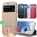 Window View Smart Case for Samsung Galaxy S3 i9300 i9305 Magnetic Sliding Answer Call Clear Protective Cover