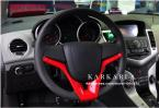 6 color steering wheel chrome trim cover sticker for CHEVROLET Cruze sedan hatchback accessories