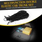 4 Hooks Nylon Elastic Net Trunk Storage Net for Peugeot 3008, for Toyota RAV4 CRV Sportage Tiggo,for For Audi Q5 Hyundai ix35