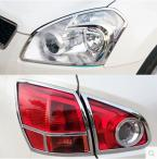 Accessories FIT FOR 2007 2008 2009 2010 NISSAN QASHQAI DUALIS CHROME FRONT REAR HEADLIGHT TAIL LIGHT COVER TRIM MOLDING