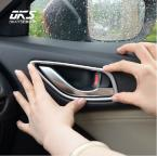 Accessories FIT FOR 2014 2015 MAZDA 6 ATENZA CHROME INTERIOR INSIDE DOOR HANDLE COVER BEZEL TRIM GARNISH MOLDING