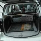 Accessories 4PC FIT FOR SUBARU OUTBACK XV ENVELOPE+FLOOR+SIDE TRUNK CARGO NET MESH ELASTIC HOOK LUGGAGE