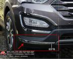 Accessories FIT FOR 2013 HYUNDAI SANTA FE IX45 FRONT BUMPER CHROME COVER TRIM MOLDING PROTECTOR
