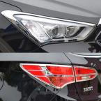Accessories FIT FOR 2013 2014 HYUNDAI SANTA FE IX45 CHROME FRONT REAR HEADLIGHT TAILLIGHT LIGHT LAMP COVER TRIM