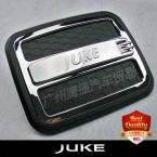JUKE tank cover oil tank cover car tank cap gas cap for juke ABS Chrome plated decoration