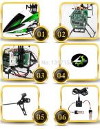 Hisky HCP100 FBL100 6CH 3D Flybarless with H-6 Transmitter RC Helicopter RTF 2.4GHz