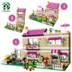 Super Large 695pc Building Blocks Set  Compatible with lego Friends Series DIY House Model Brinquedos Bricks Toys for Girls
