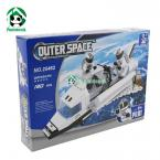 Building Blocks Compatible with lego Model Building Space Shuttle  3D Construction Brick Toys/ Educational toys for Children