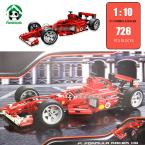 Super Large 18.5 inch Building Blocks 726 Pcs Decool 1: 10 F1 Famous Racing Car Scale Models Toys Hobbies Model Building Kits