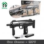 Building Blocks Set Compatible with lego / Gun Series Mp7 Learning & Education Model Building Toys / Classic Toys