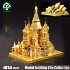 Metal 3D DIY Original Design Model Building Kits Funny Gifts Home Artwork Models & Building Toys Hobbies