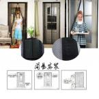 1pc Fly Mosquito Door Anti Insect Net Netting Mesh Hands-Free Screen  Brand New