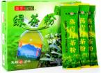 hot sale natural green tea powder 40g  DIY delicious food partner healthy drinking 2g*20 bags T1