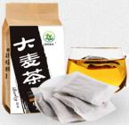 super good the original grain of secret roasted barley tea 200g/bag delicious Chinese grain tea bag y13