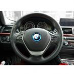 Car Steering Wheel Sticker Steering Wheel Cover For Bmw X1 X3 X5 X6 F30 F35 320li E39 E36 E60 E90 E34 BMW E46 Aluminium Alloy1pc