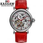 KASSAW woman skeleton automatic mechanical watch waterproof leather fashion leisure original luxury brand fashion watches