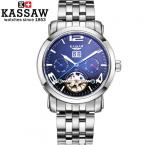KASSAW men automatic mechanical watch the tourbillon stainless steel waterproof original luxury brand fashion leisure watches